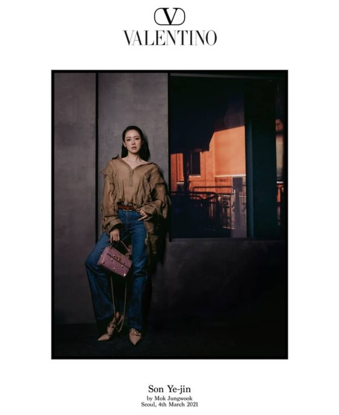Son Ye Jin is the latest Valentino DiVa