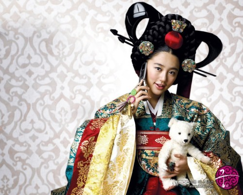 Princess Hours 2021 Cast Update: Kim Yoo Jung and Kim Hye Yoon led the online poll for the role of Shin ChaeKyeong !! 1