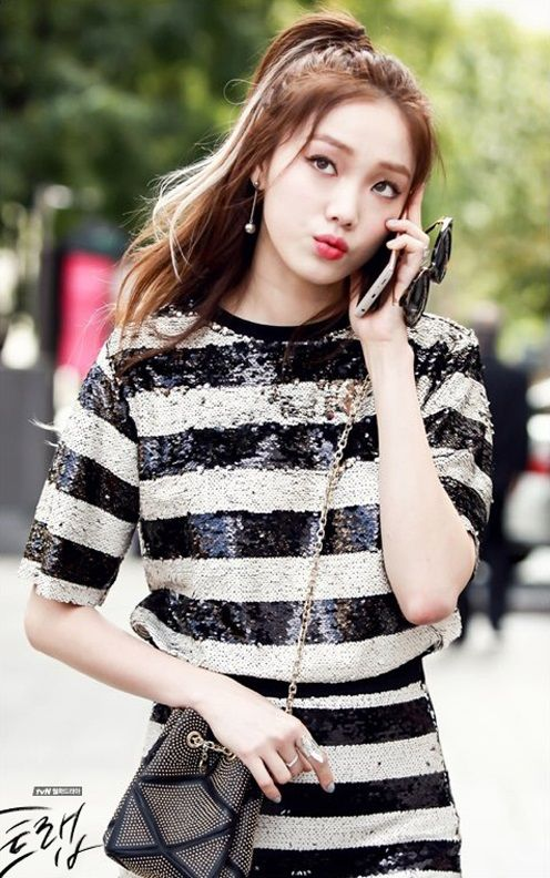 Baek In Ha of Cheese in the Trap - (Lee Sung Kyung)