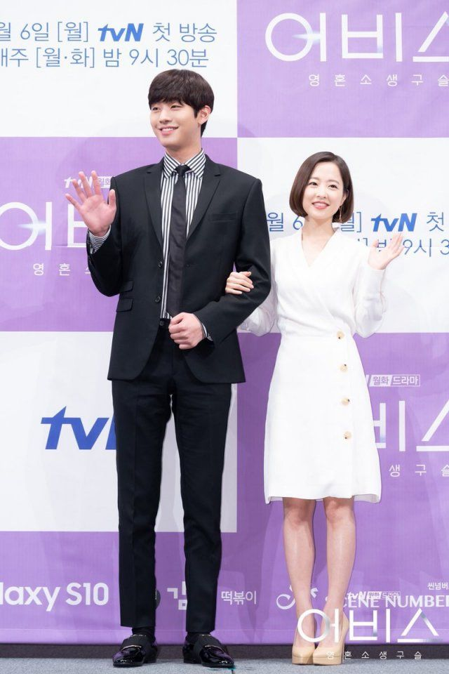 Cha Min and Go Se Yeon