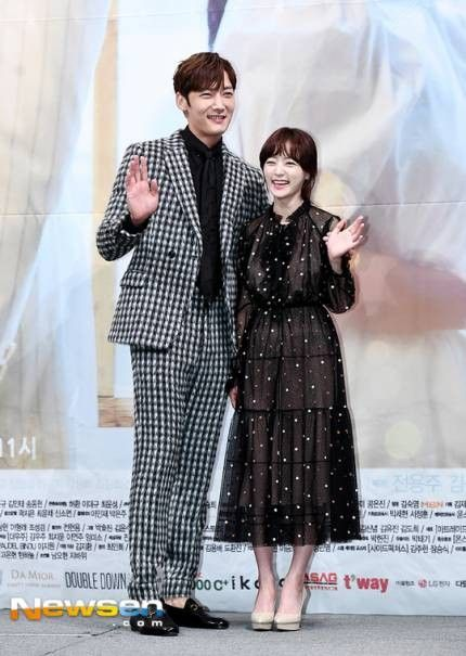Gong Ma Song and Joo Gi Bbeum