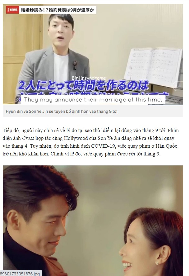 HOT- Vietnamese media reported that Son Ye Jin and Hyun Bin will announce their engagement in September? 1