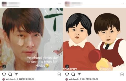Since publicly dating, Son Ye Jin has strongly shown her love for boyfriend Hyun Bin on Instagram! 2