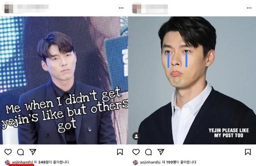 Since publicly dating, Son Ye Jin has strongly shown her love for boyfriend Hyun Bin on Instagram! 1