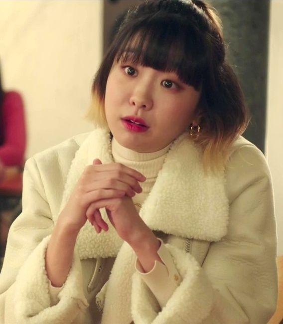 Jo Yi Seo - Itaewon Class