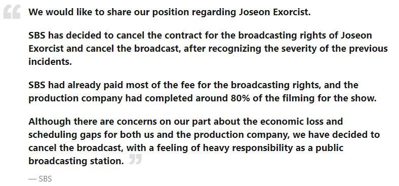 SBS Official Statement (Credits. Soompi)