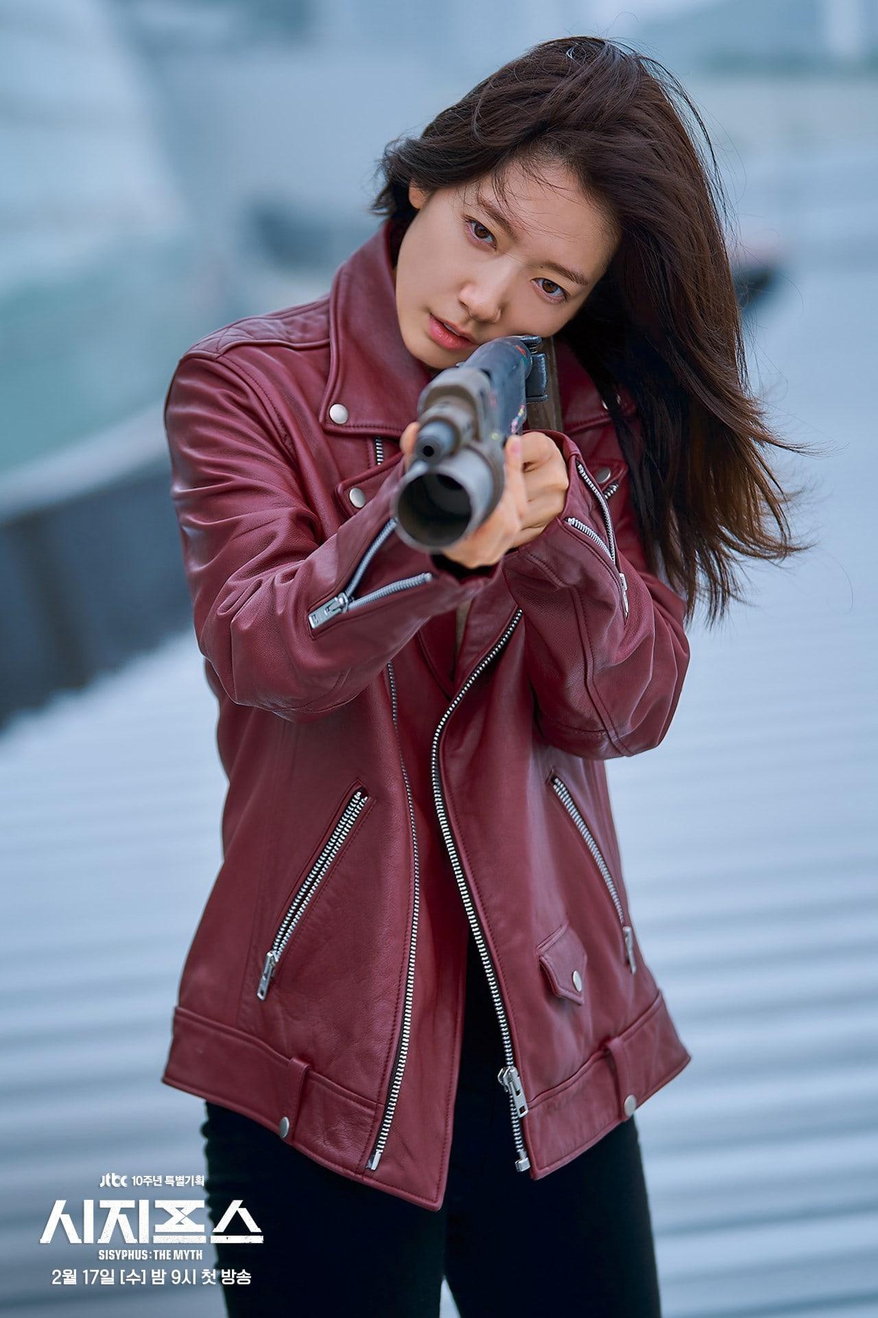 Kang Seo Hae - Sisyphus The Myth
