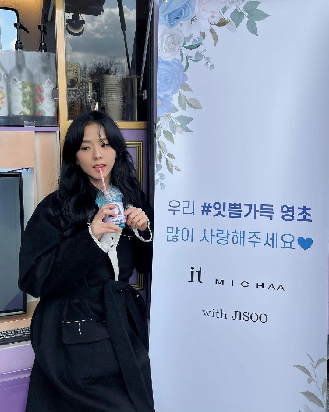 JTBC SNOWDROP (credits ig:sooyaaa)