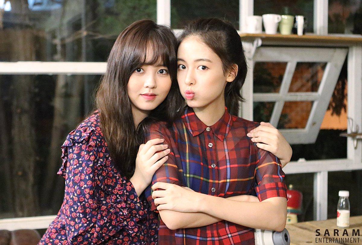 Kim So Hyun and Ji Woo