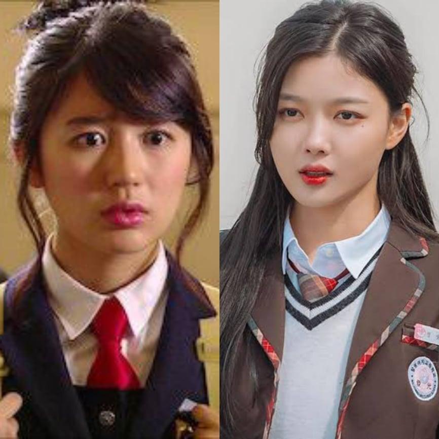 Kim Yoo Jung as Shin Chae Kyeong