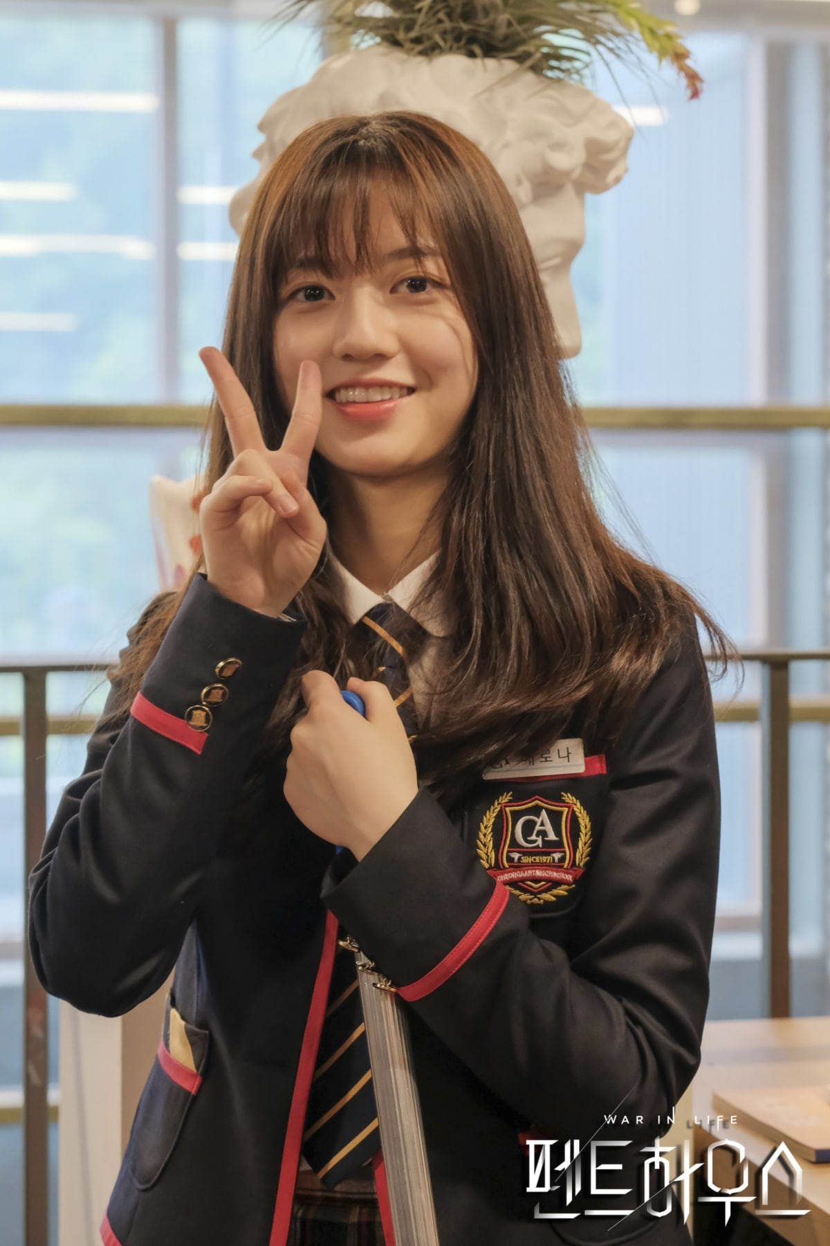 Kim Hyun Soo (SBS)