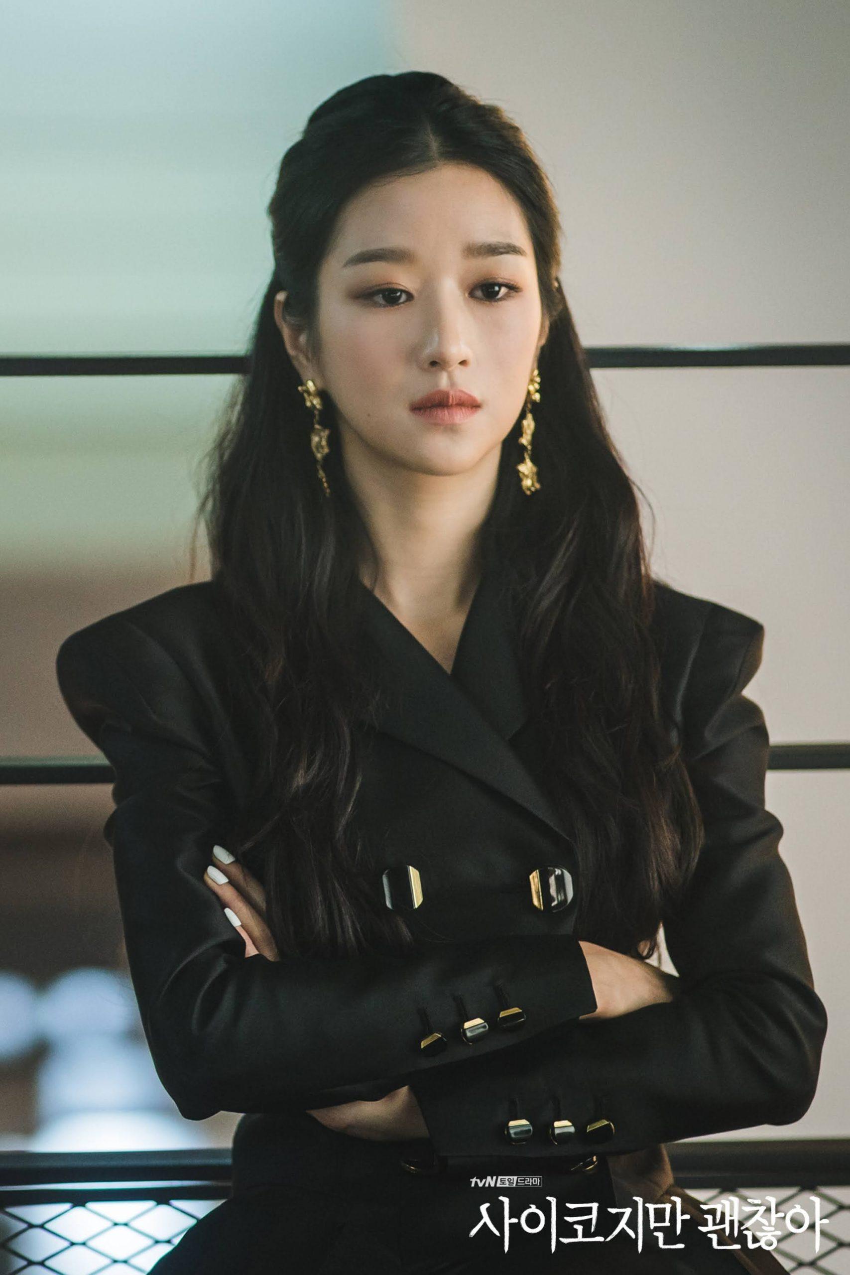 Ko Mun Yeong - Its Okay To Not Be Okay