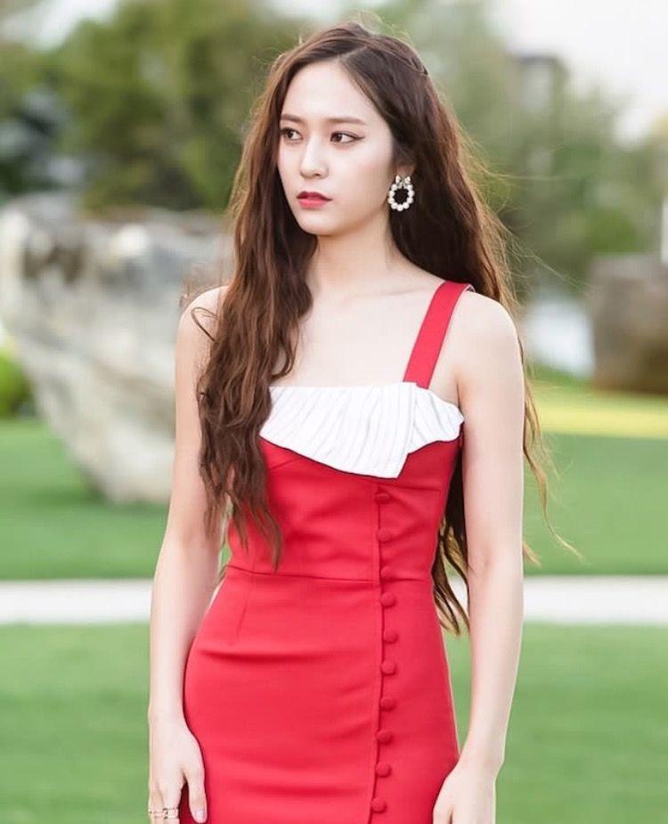 Krystal Jung as Moo Ra