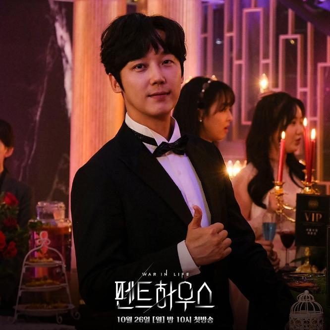 Yoon Jong Hoo (SBS)