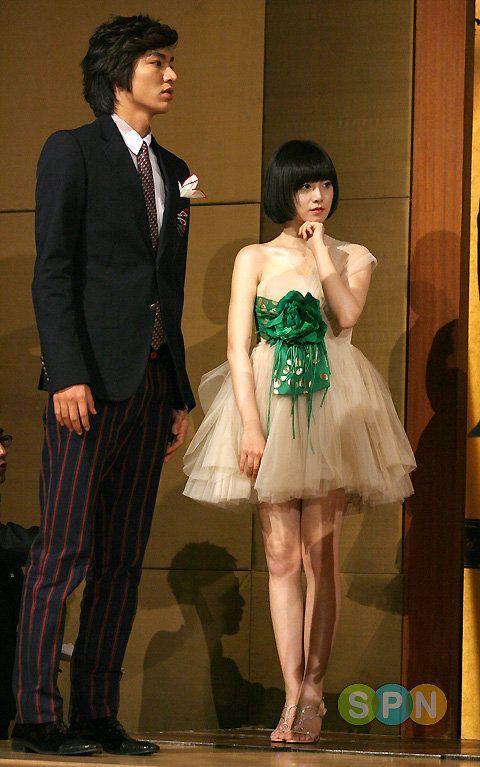 Goo Joon Pyo and Geum Jan Di