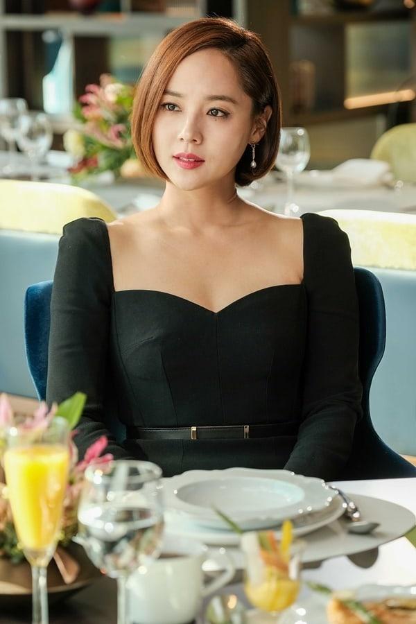 Oh Yoon Heel (credits SBS)