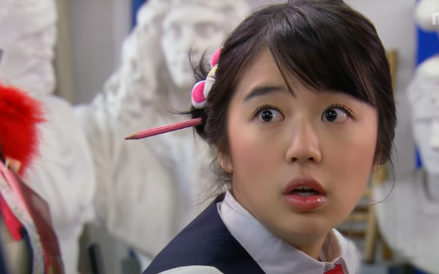Shin Chae Kyung from Princess Hours