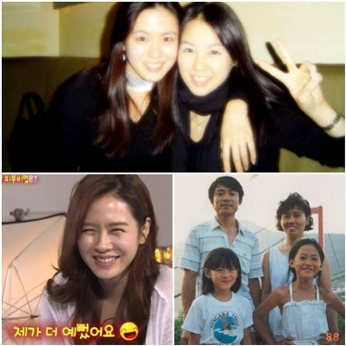 """Son Ye Jin proves her family has """"superior genes"""" when photos of her childhood and older sister have been revealed. 2"""