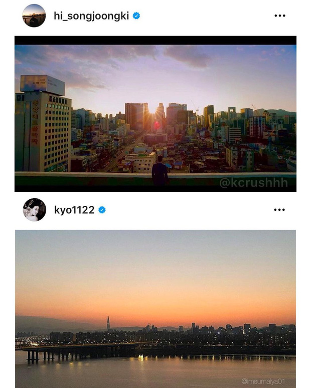 Song Joong Ki and Song Hye Kyo surprisingly post similar sunset photos, come back after 2 years of divorce or something? 1