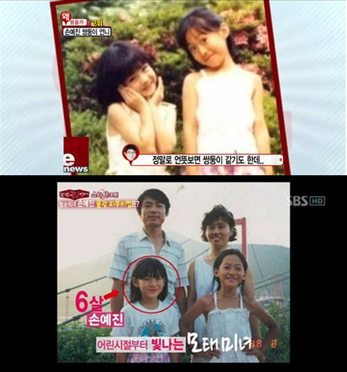 """Son Ye Jin proves her family has """"superior genes"""" when photos of her childhood and older sister have been revealed. 1"""