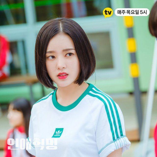 Wang Ja Rim - Love Revolution