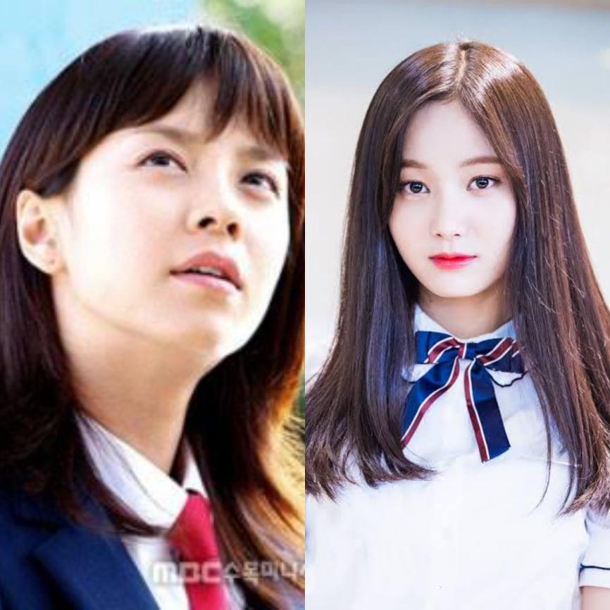 Yeon Woo as Min Hyo Rin
