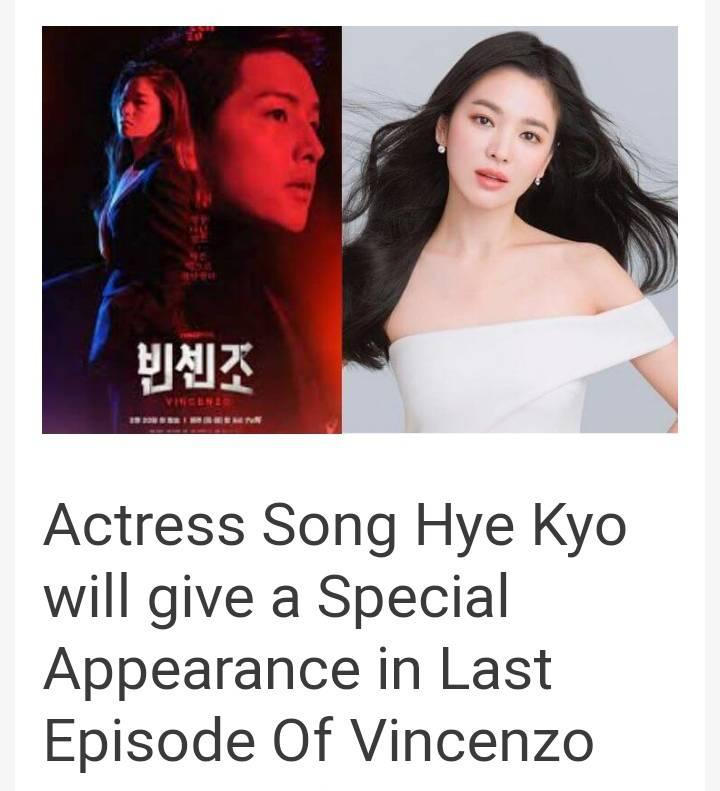 HOT- Actress Song Hye Kyo will appear as a cameo in last episode of Song Joong Ki's Vincenzo movie ???