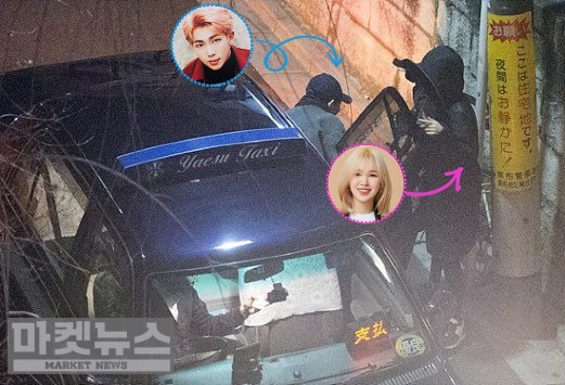 BTS's RM and Red Velvet's Wendy are dating