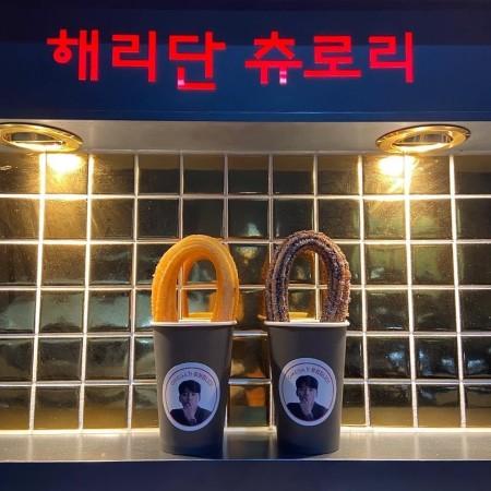 Confidential Assignment 2 - Hyun Bin