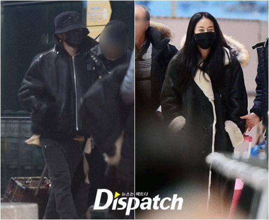 G-Dragon (Bigbang) and Lee Joo Yeon