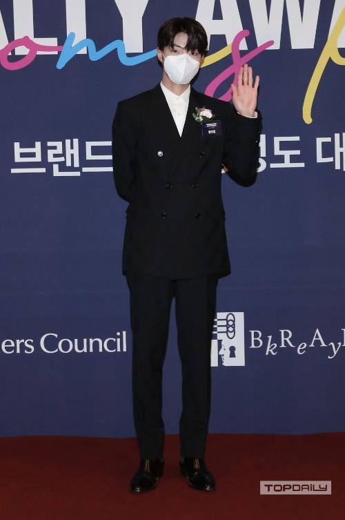 Hwang In Yeop Win at 2021 Brand Customer Loyalty Award! 1
