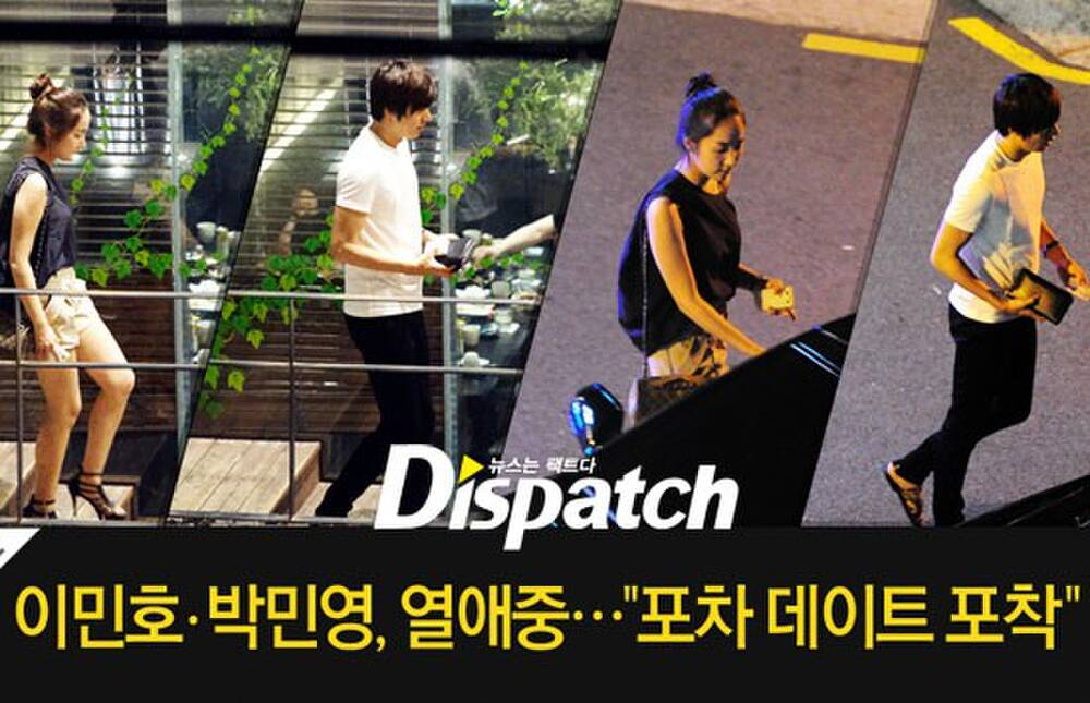 The list of Korean couples revealed by Dispatch, including breakups and being happy. 3
