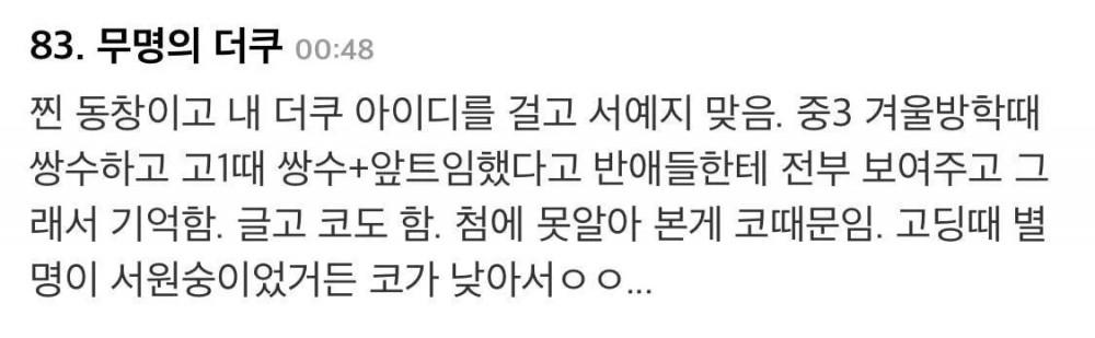Korean media has revealed the evidence of Seo Ye Ji plastic surgery from her childhood worship photos! 5