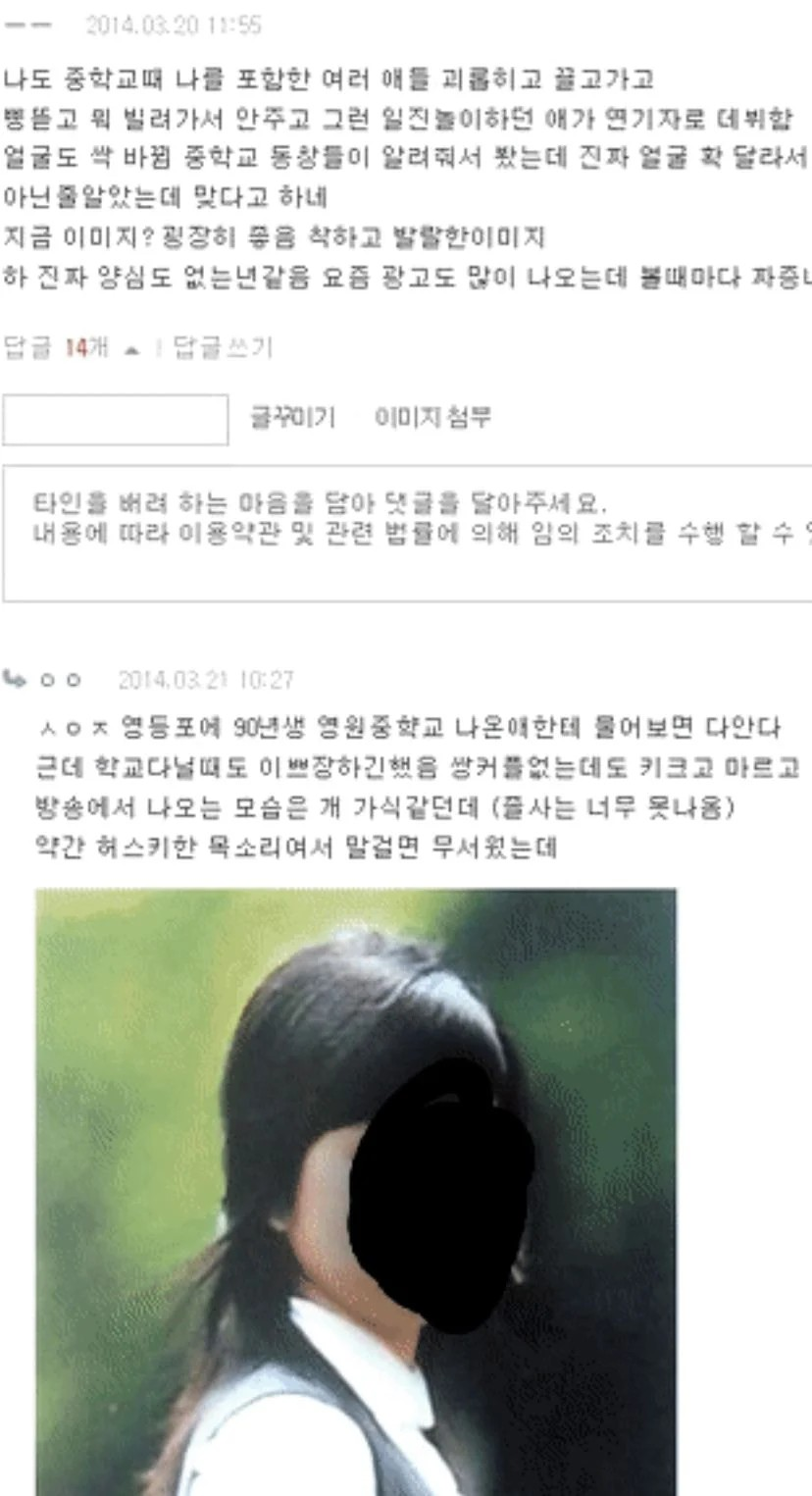 Korean media uncovered evidence of Seo Ye Ji's plastic surgery from her childhood worship photos! 6
