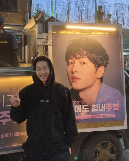Song Joong Ki Thanking Everyone For Supporting Vincenzo While They Were Filming! 1