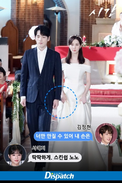 Kim Jung Hyun and Seo Ye Ji's agency released the latest statement on Dispatch's evidence they rude attitude to Seohyun. 1