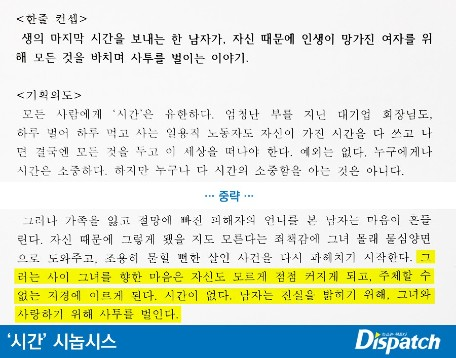 Kim Jung Hyun and Seo Ye Ji's agency released the latest statement on Dispatch's evidence they rude attitude to Seohyun. 5