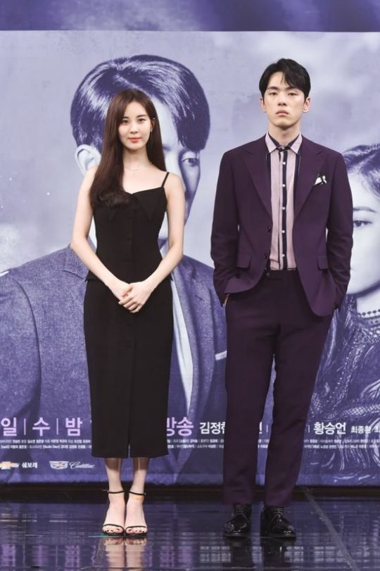 Breaking- Dispatch reported that Crash Landing On You actor Kim Jung-hyun made a rude act that made Seohyun cry !! 1