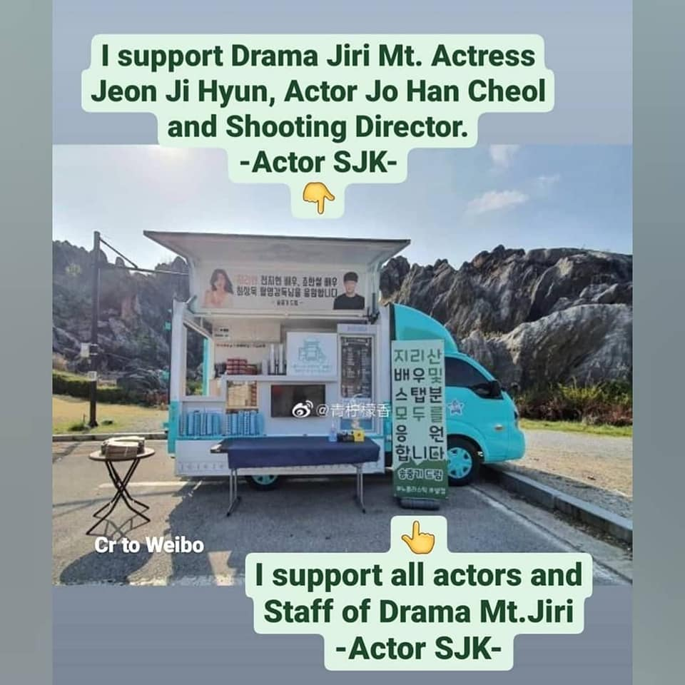 HOT- Song Joong Ki sent a coffee truck support for Jun Ji Hyun to the set of tvN drama 'Mount Jiri'. 2