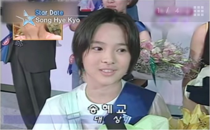 Song Hye Kyo's childhood image when participating in the 14-year-old model competition surprised netizens!