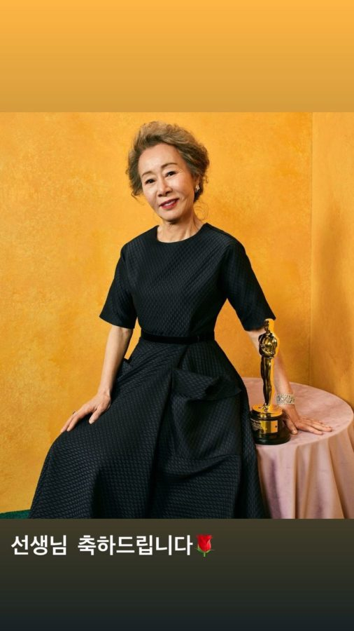 Song Hye Kyo, Park Seo Joon and South Korean Stars congratulate Youn Yuh Jung on her victory at the Oscars! 2