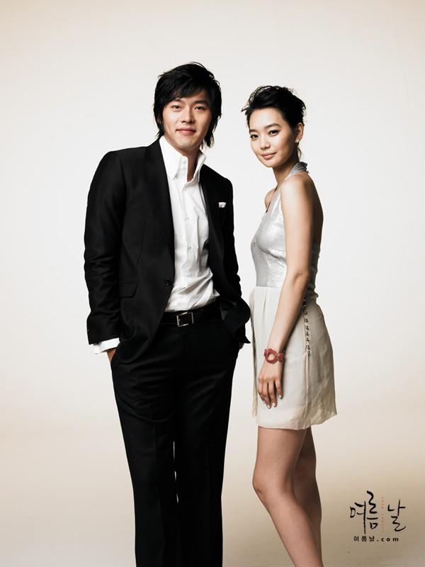 Hyun Bin and Shin Min Ah
