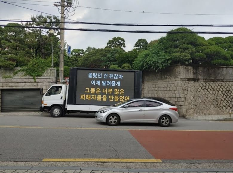 """Fans sent a truck protesting and urging Lee Seung Gi to cut ties with Lee Da In """"girlfriend with parents has criminal history"""". 1"""