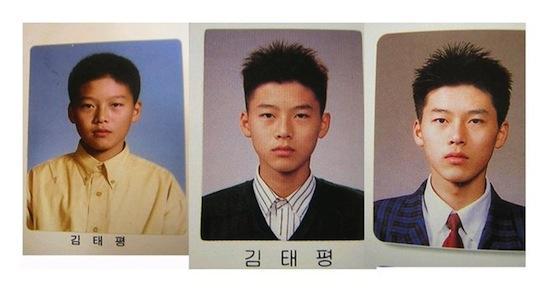 Hyun Bin's childhood photo.