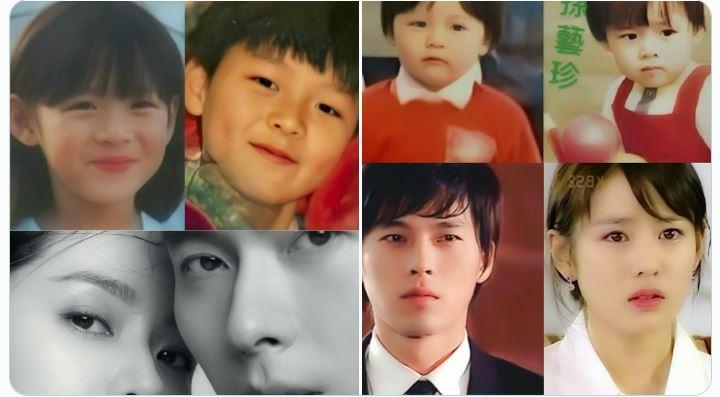 Son Yejin's childhood photo