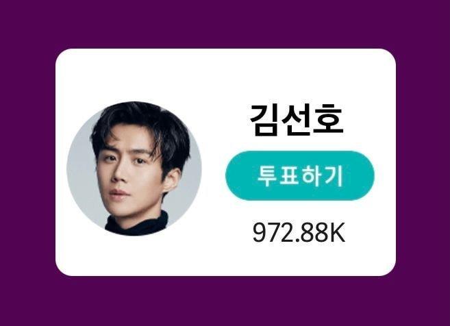 Baeksang Arts 2021 Update: Seo Ye Ji and Kim Seon Ho overcame Shin Hye Sun and Song Joong Ki to win TikTok Popularity Star Award 2021. 4