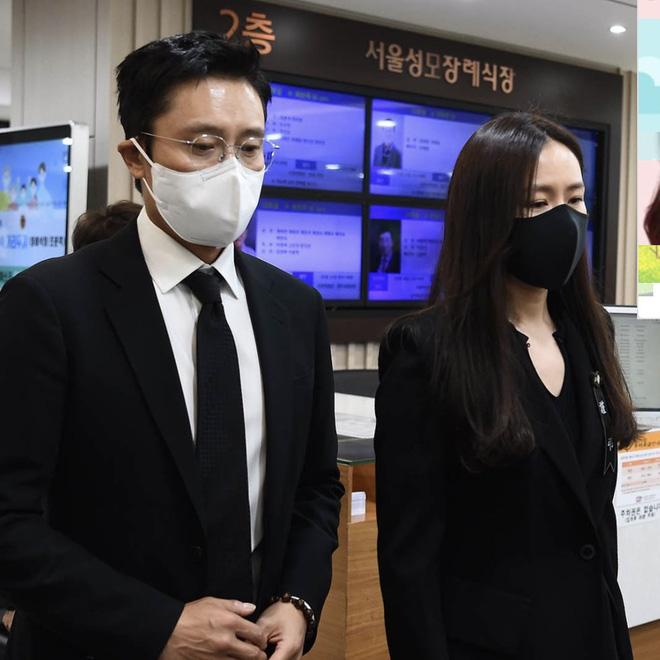 Son Ye Jin burst into tears