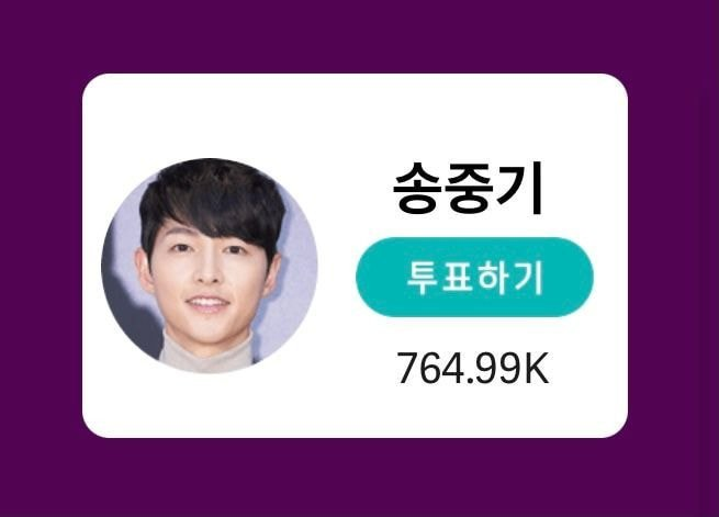 Baeksang Arts 2021 Update: Seo Ye Ji and Kim Seon Ho overcame Shin Hye Sun and Song Joong Ki to win TikTok Popularity Star Award 2021. 5