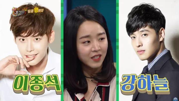 Lee Jongsuk, Shin Hyesun, and Kang Haneul