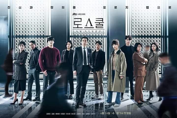 JTBC's 'Law School'